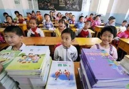 长春市城区中小学学区划分一览 全在这儿了!