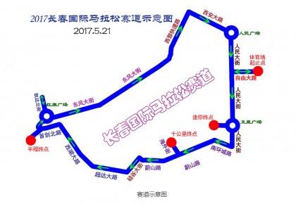 马拉松赛当天部分公交线路暂时停运