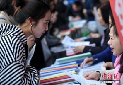 2018年将禁止非师范生考教师资格证? 教育部回应