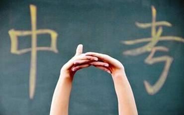 长春市2017年普通高中第三批次录取结果公布