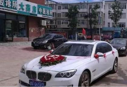 灾后永吉县口前镇迎来首场婚礼