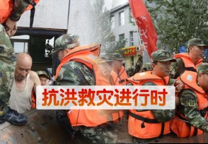 长春市积极支援吉林市开展灾后重建