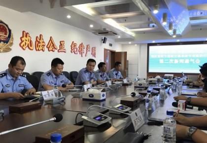 吉林省公安厅高速公路公安局召开 预防重特大道路交通事故专项整治行动 第二次新闻通气会
