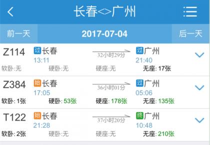 受降水影响南方多地列车停运 目前长春发往湖南广西广州方向列车暂未停运