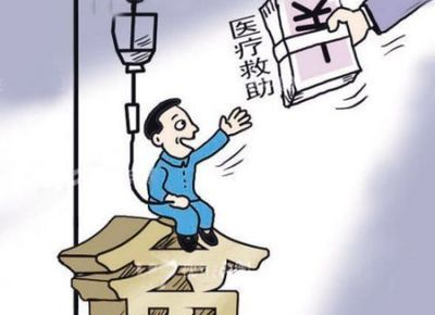 长春再次调整城区医疗救助政策!特困、低保救助封顶线提高到3万