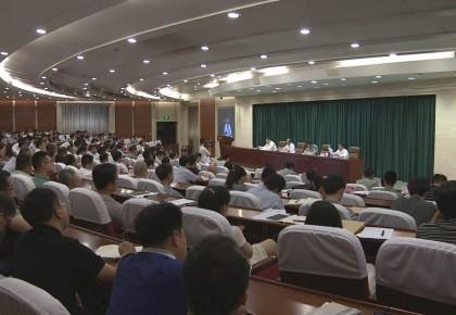 2017年全省军队转业干部安置工作会议在长春召开
