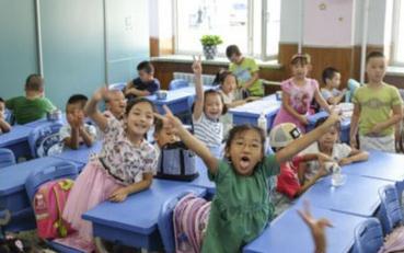 长春市教育局对2017年秋季开学工作做出系统安排