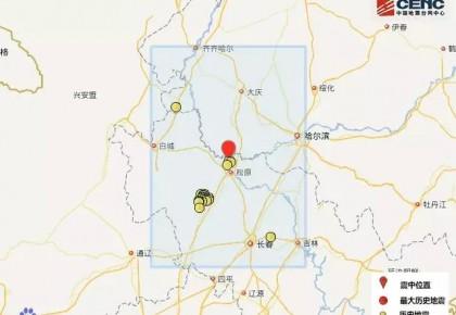 吉林松原市宁江区发生4.5级地震