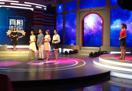 吉林卫视全新推出生活服务类节目《真相123》
