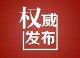 省防指召开防汛会商会议 部署22日至24日强降雨防御工作