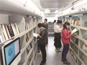长春图书馆流动图书车再增一站