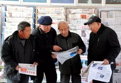 吉林省农家书屋特色模式之六 通榆模式:文化乡贤建办管