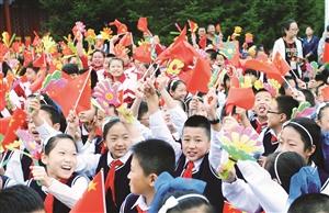 传承中华文化 弘扬中国精神 央视《大手牵小手》栏目走进长春