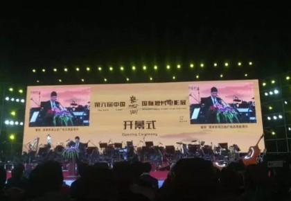 【佳作】吉林电视台系列纪录片《过年》入选第六届中国(嘉峪关)短片电影展推优作品