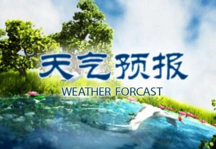 气温持续走低 长春市3日最高气温12℃