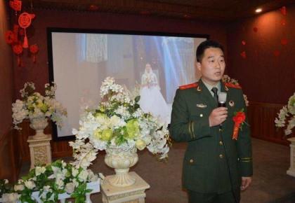 一场跨越时空的婚礼