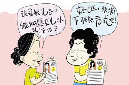 黃金周京城相親角火爆 父母上陣舉牌但不主動搭話