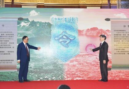 """吉林省推出""""冰雪令"""" 惠及港澳台游客"""