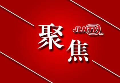 杨晓渡:八项规定改变中国 作风建设成为党建亮丽名片
