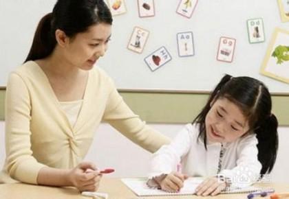 父母包办太多 孩子自主性欠缺:00后该如何教育?