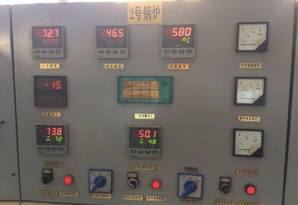 长春热企陆续起炉升温开栓供暖 部分用户家已感受热度
