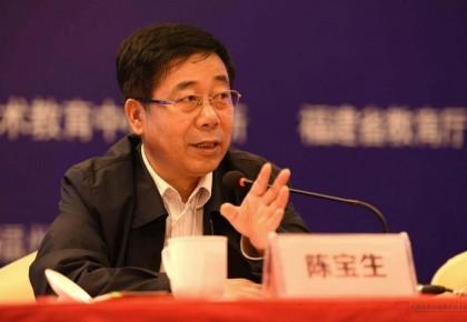 """教育部部长陈宝生:要给老百姓送出4个""""红包"""""""