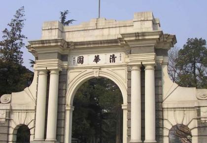 老外眼里中国最好的10所大学 看有没有你的学校
