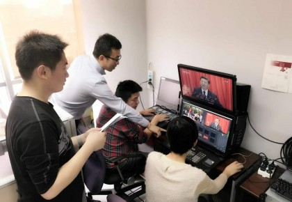 """吉林网络广播电视台的""""十九大时光"""""""