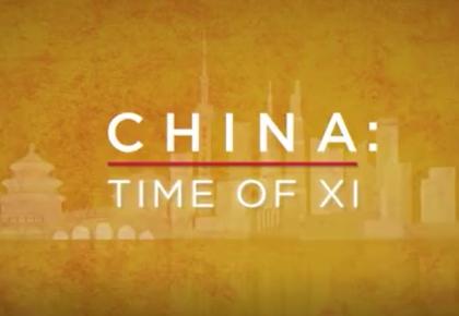 强烈推荐!Discovery推出中国纪录片,西方主流媒体首次系统解读习近平治国方略
