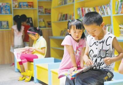 调查:为儿童挑选图书 56.0%受访者感到困难