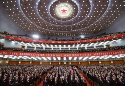 @8900万共产党员,十九大对党章做了这些重要修改
