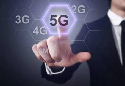 """5G时代临近!多项技术指标中国领跑世界 网速变快""""惊喜""""多多"""
