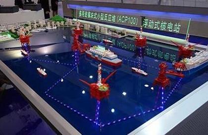 """海上浮动核电站:随意调遣的""""充电宝"""""""