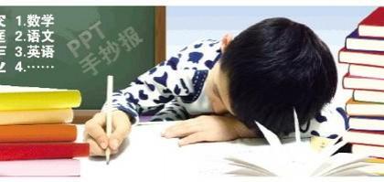 """老师,为什么总爱给家长""""留作业""""?"""