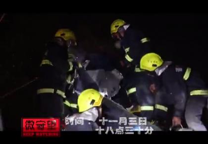 【融媒抢先看】通化交通事故男子被困 消防紧急救援