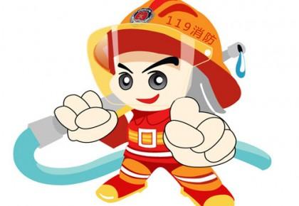 """吉林省举行119消防宣传月暨""""心手相牵 安全童行""""消防公益行动启动仪式"""