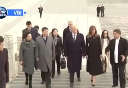 【独家V观】习近平和夫人彭丽媛与美国总统特朗普和夫人梅拉尼娅共同参观故宫前三殿