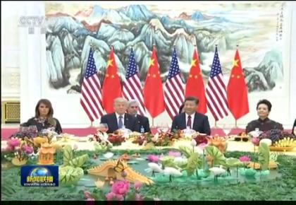[视频]习近平和夫人彭丽媛举行宴会欢迎美国总统特朗普和夫人梅拉尼娅