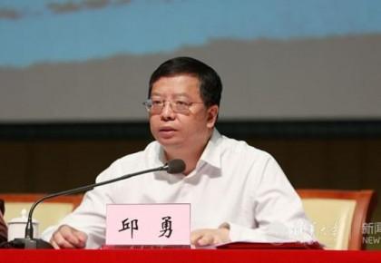 """清华校长谈""""双一流"""":发出中国高等教育的声音"""