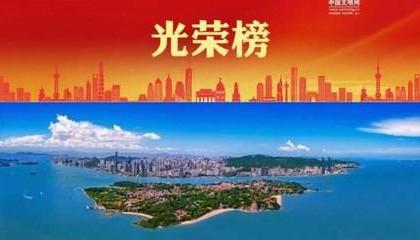 最新全国文明城市名单发布啦!