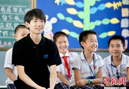 """联合国儿童基金会:中国基础教育改革面临""""新需求"""""""