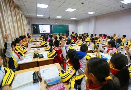长春市教育局:切实做好中小学校冬季呼吸道传染病防控工作