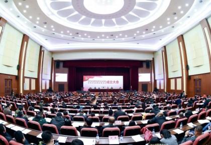 激动人心!吉林省互联网业联合会和联合会党委正式成立啦!