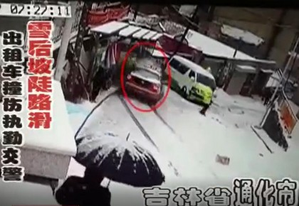 【融媒抢先看】惊险!通化交警雪后执勤被撞