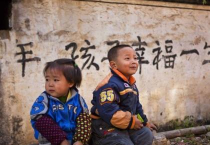 关爱行动帮全国76万名无人监护农村留守儿童落实监护责任人