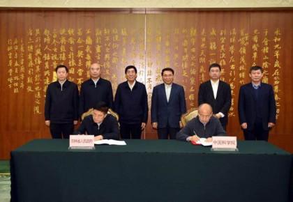 省政府与中国科学院签署科技创新合作协议 巴音朝鲁刘国中会见白春礼