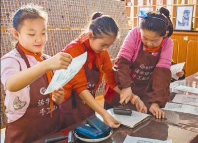 内蒙古呼和浩特:小学生体验活字印刷