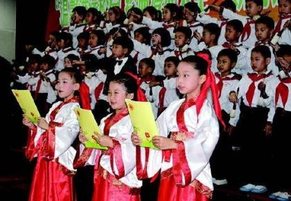 中华文明绵延久远 怎样让孩子亲近经典?