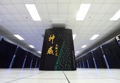 新一期全球超级计算机500强榜单发布 中国双冠!