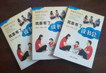 """咋能从""""根""""上让孩子爱上读书,省二代俊东老师出大招了!"""